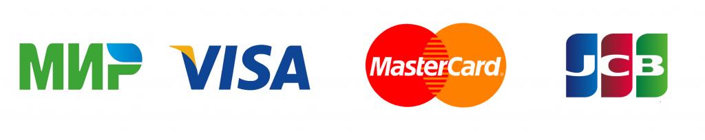 МИР VISA Mastercard JCB